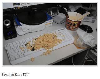 Beomjun Kim.png